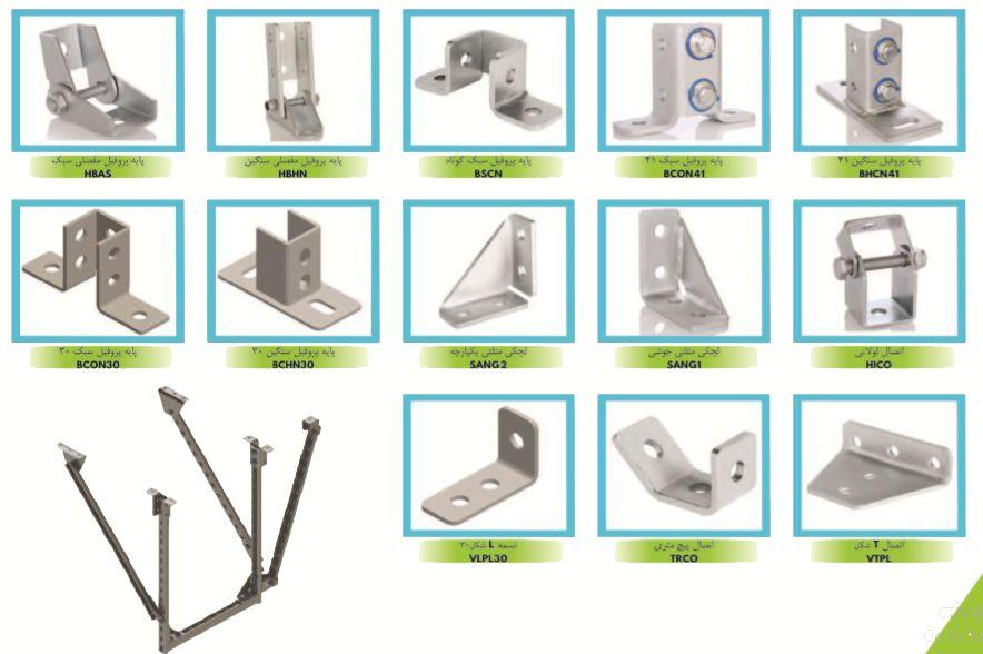اتصالات و قطعات جانبی